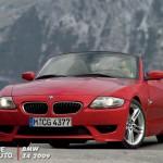 Le spécialiste de la mécanique automobile BMW